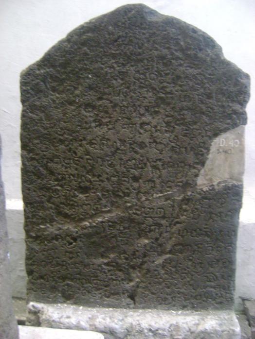 Prasasti Mantyasih II